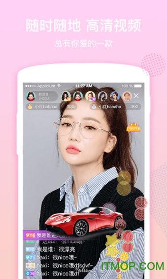 羚萌show直播 v2.0.1 官网安卓版 2