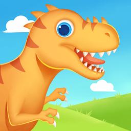 恐龙公园中文版