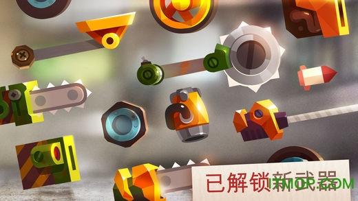 喵星大作战苹果版无限金币钻石 v2.6.4 iPhone版 1