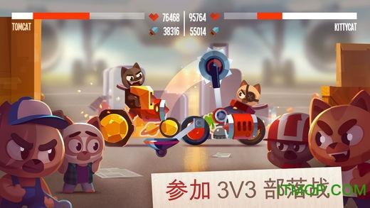 喵星大作战苹果版无限金币钻石 v2.6.4 iPhone版 2
