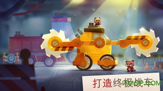 喵星大作战苹果版无限金币钻石 v2.6.4 iPhone版 3