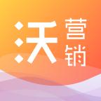 中国联通沃营销客户端