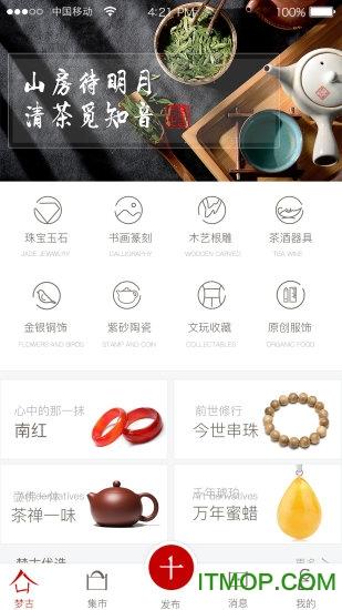 梦古堂手机版 v1.0.2 安卓版1