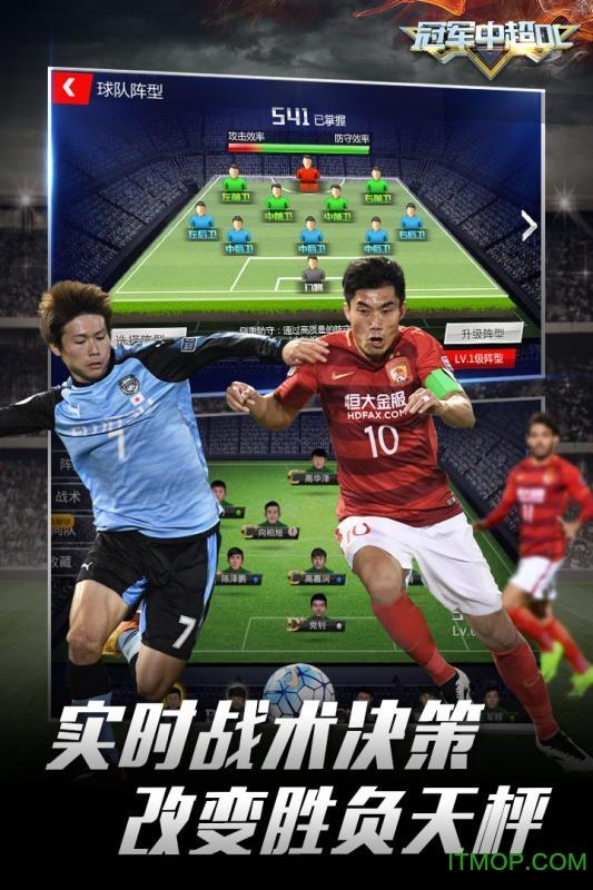 冠军中超ol龙8国际娱乐long8.cc v2.1.0 安卓版 2