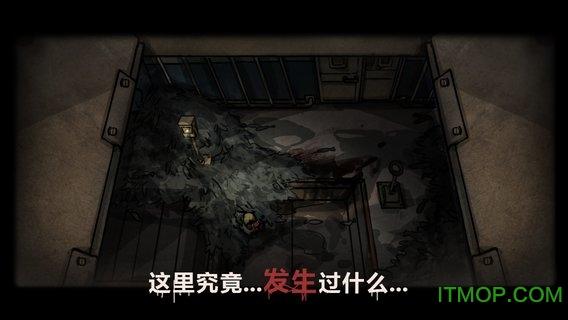 诡船谜案手游九游版 v1.0.3 安卓中文版1