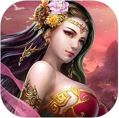 传奇女神联盟游戏