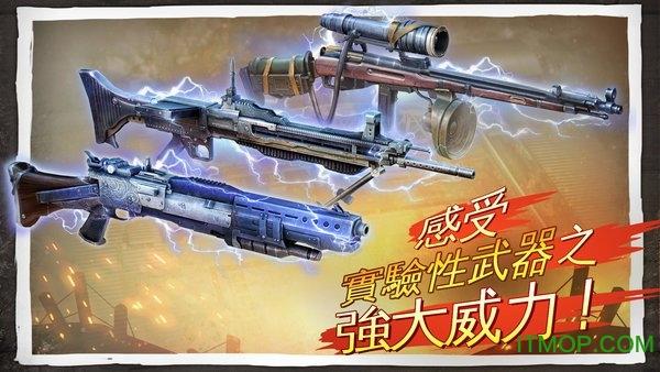 荣耀战场3正式版 v1.4.7c 官方安卓版 2