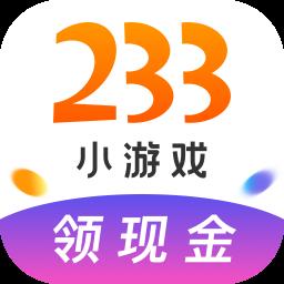 233小游�蛸��X