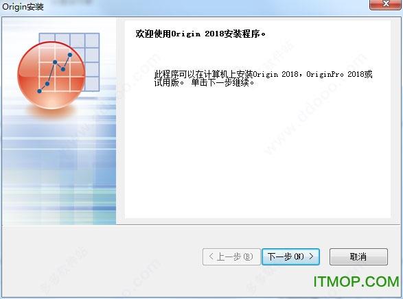 OriginLab OriginPro2018中文破解版 32位/64位 汉化免费版 0