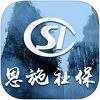 湖北恩施社保app官方版