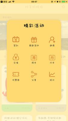 妙手抓娃娃软件 v1.0.0 安卓版2