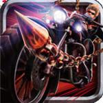 暴力摩托2破解版中文版