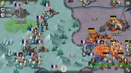 欧陆战争4战国-楚汉mod v1.0.1 安卓最新版 0