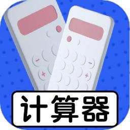 一起坐火车软件v2.3.0 最新安卓版