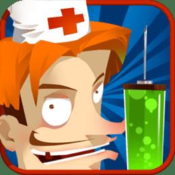疯狂医生(Crazy Doctor)