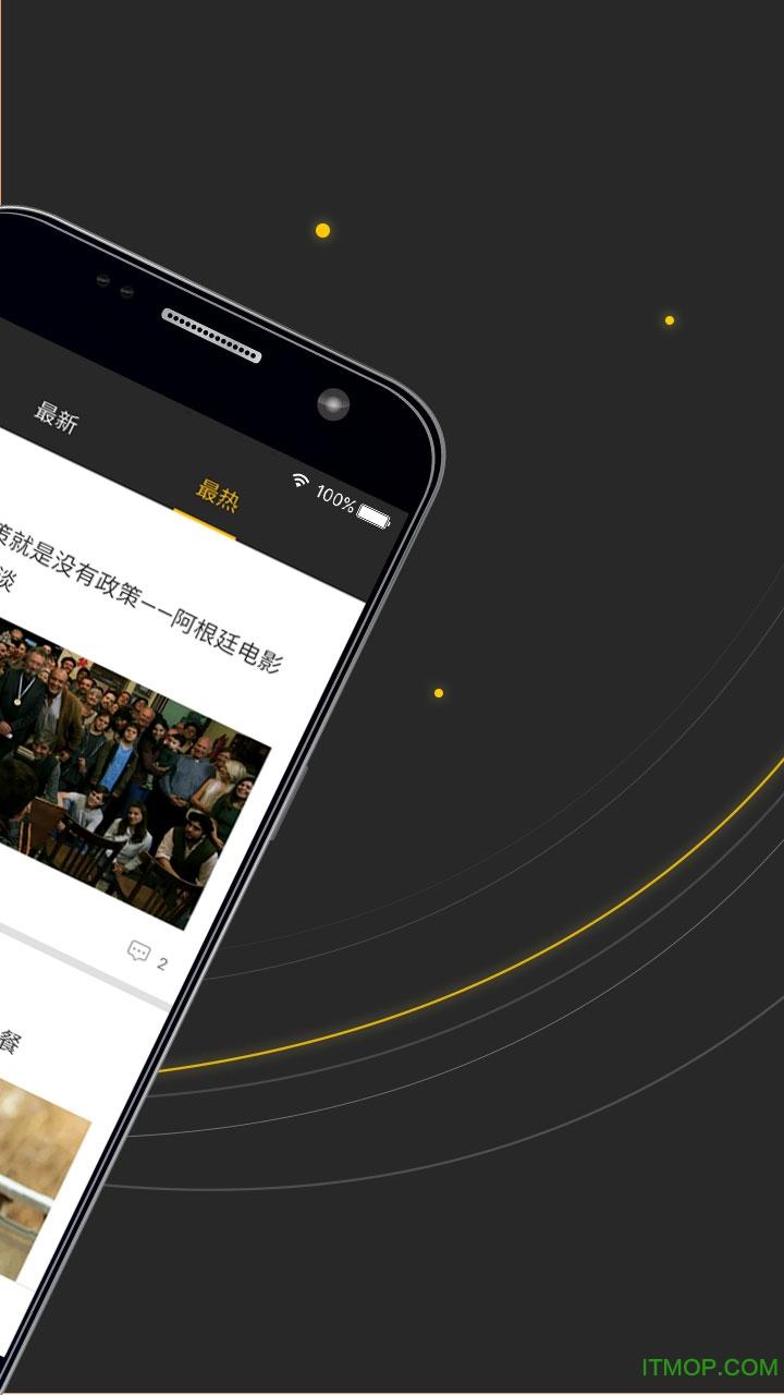 苹果美剧控 v1.0 iPhone版 3