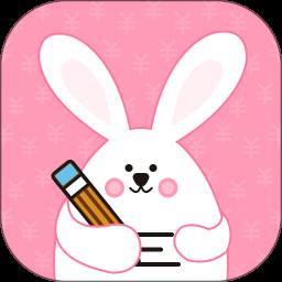 女生��~app