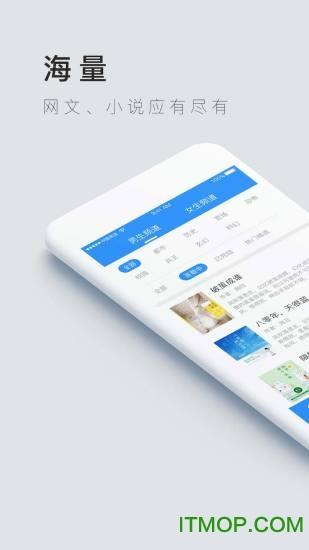 掌中云小说书城 v1.5.3 安卓版 0