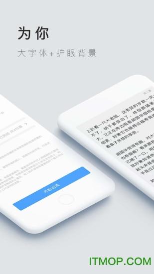 掌中云小说书城 v1.5.3 安卓版 2