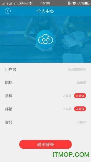 汉王蓝天霾表 v2.7.8 安卓版3