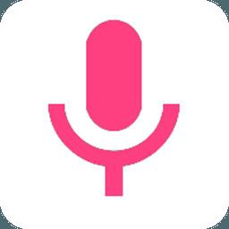 百变语音大师(VoiceShow)