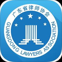 广东律师协会