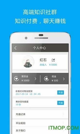 神秘社群手机版 v1.0.0 安卓版 0