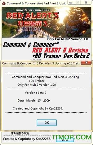 红色警戒3起义时刻二十项属性修改器 v2019 免费版 0