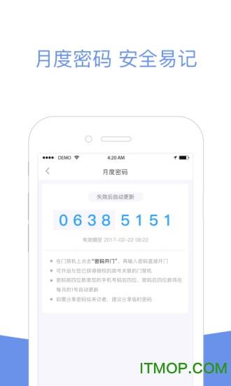 小智社�^�O果版 v1.17.03 iPhone版 3