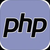 php教程从入门到精通