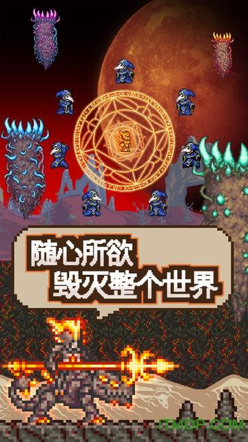 泰拉瑞亚1.2中文手机版 v1.2.12785 安卓版 0