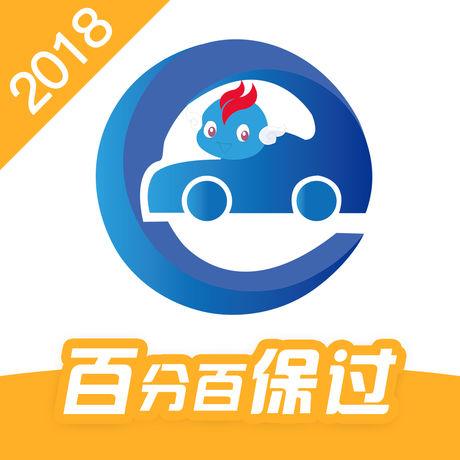 �{考精�`2018新�手�C版