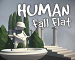 human fall flat汉化版