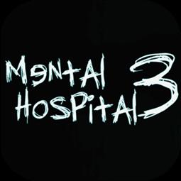 精神病院3汉化版手机游戏