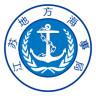 江苏海事船员版软件