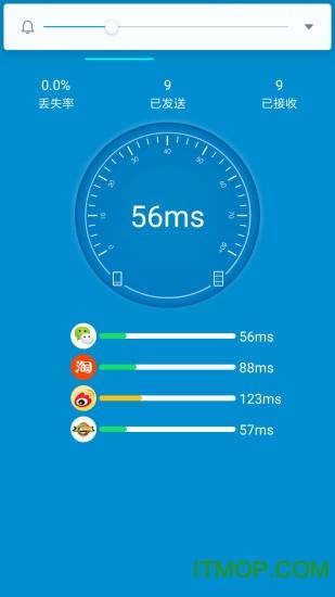 WiFi�y速大��破解版 v1.2.01 安卓版 3