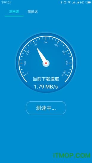 WiFi�y速大��破解版 v1.2.01 安卓版 0