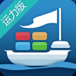 船运通app