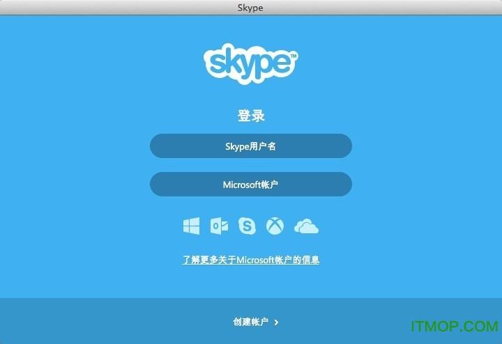 skype录音软件 mac下载