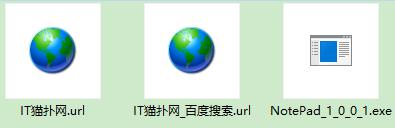 新图记事本 v1.0.0.1 中文免费版 0