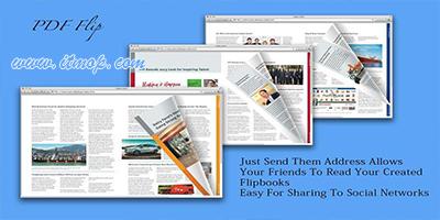 pdf电子书