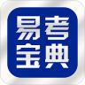 易考宝典app