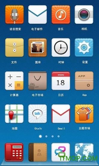彩色瓷砖手机版 v2.0 安卓版 0
