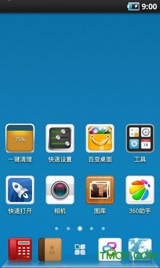 彩色瓷砖手机版 v2.0 安卓版 1