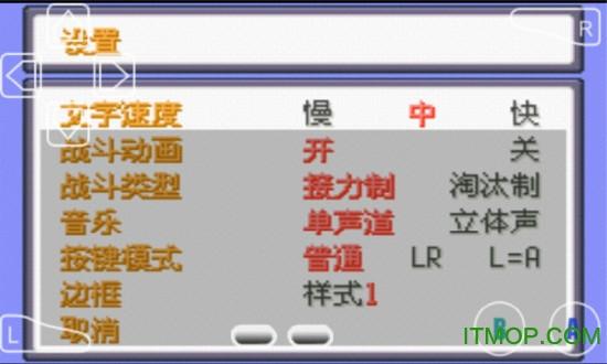 口袋妖怪心魂之羽�荣�破解版 v2.3.0 安卓中文版 0