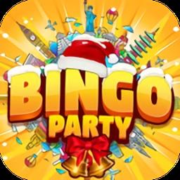宾果派对内购破解版(Bingo Party)