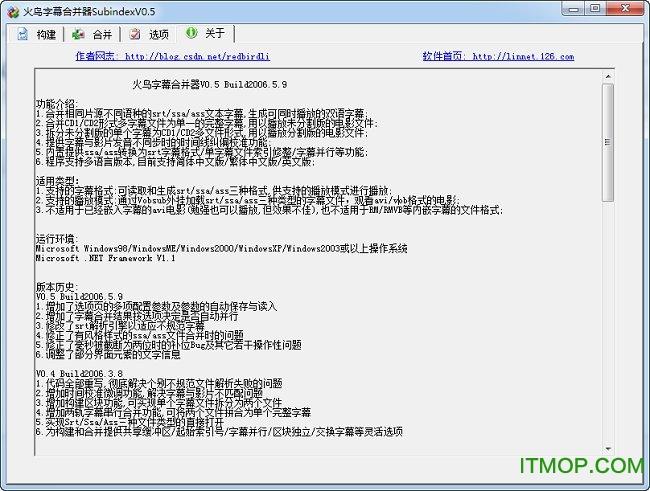 火鸟字幕合并器(Subindex)