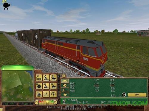 铁路大亨3探索中国免费版
