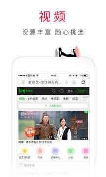 百度�g�[器�O速版app安卓版