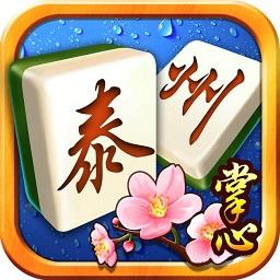 人民网掌心泰州麻将appv1.0.0 官网安卓版